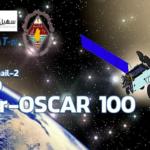Operativo su QO-100 da una settimana
